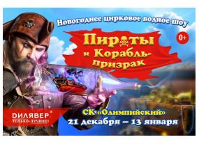 Театр русская песня в москве схема зала фото 782